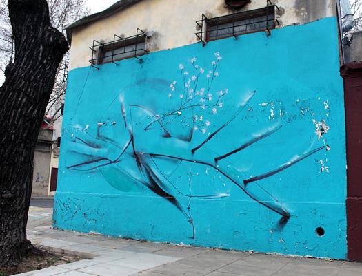 mart blossom street art