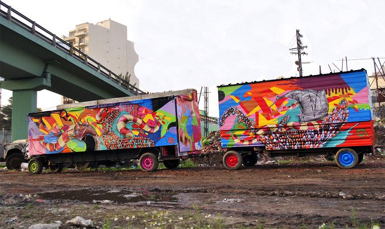 Roma + Sam steet art
